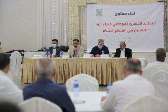 الهيئة المستقلة تنظم لقاءً بعنوان التقاعد القسري لموظفي قطاع غزة العاملين في القطاع العام